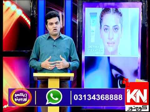 Watch & Win 28 November 2019 | Kohenoor News Pakistan