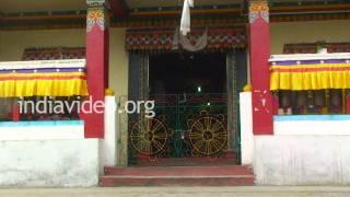 Mon Autonomous Region Demand Committee Office, Tawang