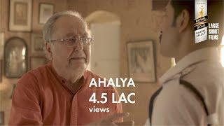 Ahalya Trailer