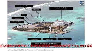 新西兰媒体关注南海问题:中国几乎已经完成南海建设!