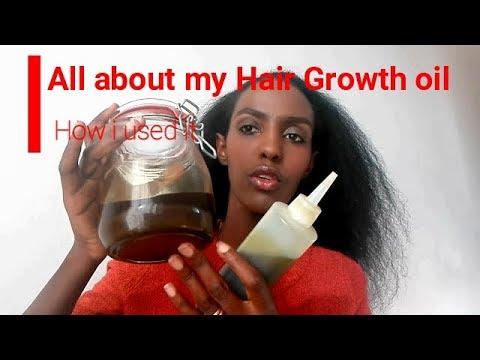   ፀጉሬን ያሳደገው ቅባት  My Hair Growth oil   DenkeneshEthiopia  ድንቅነሽ