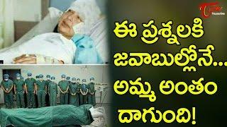 Mystery Behind Jayalalitha Death