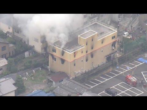 Ιαπωνία: Πυρκαγιά σε στούντιο animation – Φόβοι για αρκετούς νεκρούς…