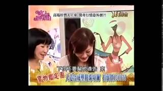 20140612 女人要有錢_吳美玲老師 Part2