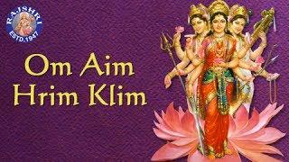 Om Aim Hrim Klim - Devi Mantra With Lyrics - Hindi - YouTube