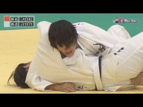 女子70kg級決勝 平成29年選抜体重別大会
