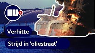 Olietankercrisis:  Waarom is zeestraat bij Iran van belang?   NU.nl