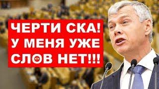 Продолжение Мусорной Реформы. Власть опять хочет всех обмануть! | RTN