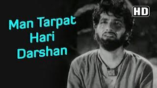 Man Tarpat Hari Darsan (HD) - Baiju Bawra Songs - Meena