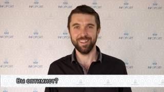 Блиц-опрос: Александр Прохоров