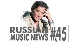 #45 10 НОВЫХ ПЕСЕН 2017  - Горячие музыкальные новинки недели