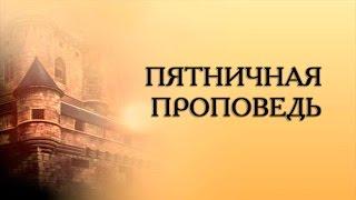 Расточительство (исраф) | [islamderbent.ru]