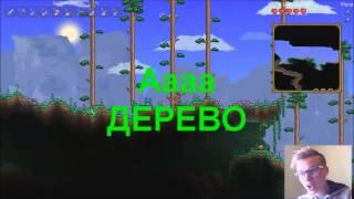 Удалёные видео ИванГая [EeOneGuy] [3]   EeOneGuy Хипстер!