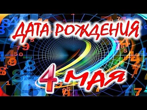 Гороскоп на 2013 год для всех знака зодиака