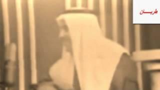 تحميل اغاني الخيزرانه طارق عبد الحكيم MP3