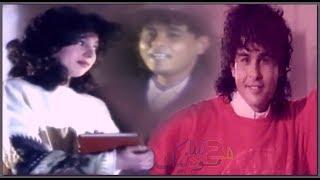 علي حميده || والله زمان || 1995 || Ali Hamida || Wallah Zman تحميل MP3