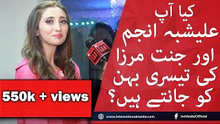 Another sister of Jannat Mirza and Alishba Anjum ???