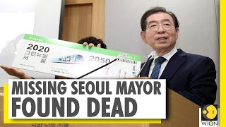 South Korea: Missing Seoul mayor found dead at MT Bugak
