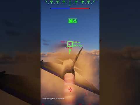 JA37C War thunder 1