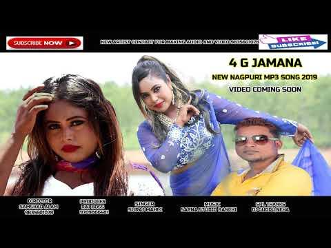 Download 4 G JAMANA NEW NAGPURI MP3 SONG 2019!! HD Mp4 3GP Video and MP3