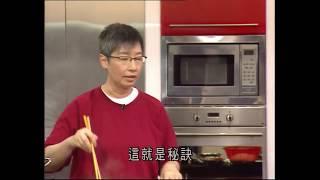 蘇施黃 阿蘇教煮雪菜肉絲炆米 一粒鐘真人蘇 - 有線電視