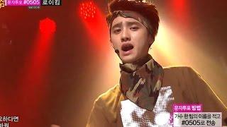 【TVPP】EXO - Wolf (Brown Ver.), 엑소 - 늑대와 미녀 @ Show! Music Core Live