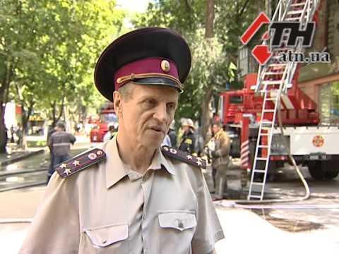 В центре Харькова горели жилые дома