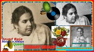 ZEENAT BEGUM-Film-KANEEZ-Tu Ameeron Ka Khuda Hai