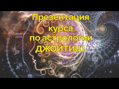 Чери амулет аксессуары украина