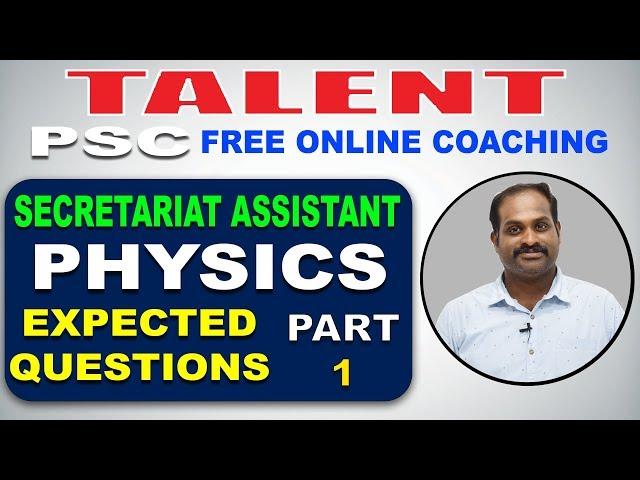 KERALA PSC   Degree Level   Secretariat Assistant   PHYSICS   EXPECTED QUESTIONS-1