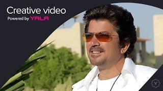 Walid Toufic - W Aletly Alemni El Hob (Official Audio)   2012   وليد توفيق - وقالتلي علمنى الحب