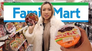 The BIGGEST Family Mart Feast   MUKBANG