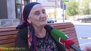 В Грозном стартовали мероприятия, посвященные 200-летию города