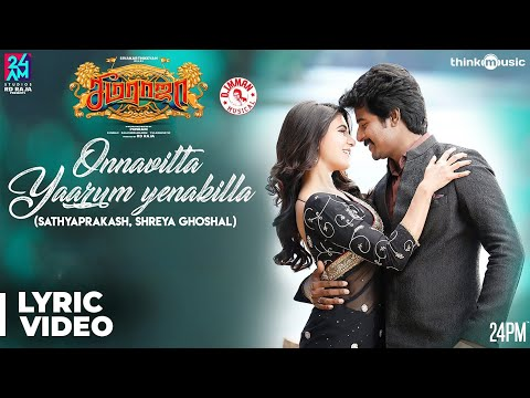 Download Seemaraja | Onnavitta Yaarum Yenakilla Song Lyrical | Sivakarthikeyan, Samantha | Ponram | D. Imman HD Mp4 3GP Video and MP3