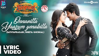 Seemaraja | Onnavitta Yaarum Yenakilla Song Lyrical | Sivakarthikeyan, Samantha | Ponram | D. Imman