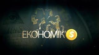 ЕКОНОМІК'$: Михайло Кухар про найважливіші економічні події початку року