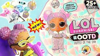 Одежда для кукол ЛОЛ Winter Disco! 25 СЮРПРИЗОВ АДВЕНТ КАЛЕНДАРЬ Игры для девочек Dolls Toys