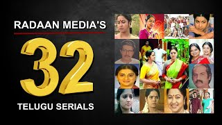 రాడాన్ నిర్మాణ సంస్థ నుండి వచ్చిన 32 తెలుగు సీరియల్స్ ఏవో తెలుసా?  || Radaan Telugu Serials List