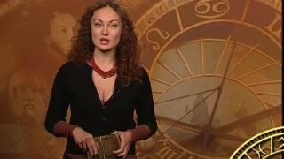 Исторический гороскоп на 16 ноября