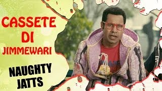 Cassette Di Zimmewari - Top Best Comedy Scenes of Binnu Dhillon - Naughty Jatts