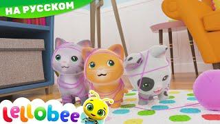 Трое маленьких котят | Детские мультики | Детские песни | Сборник мультиков | Литл Бэйби Бам