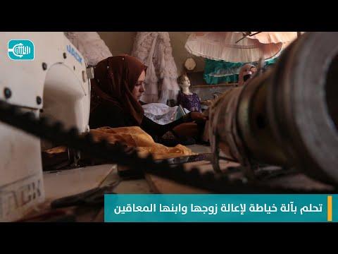 نساء سوريا