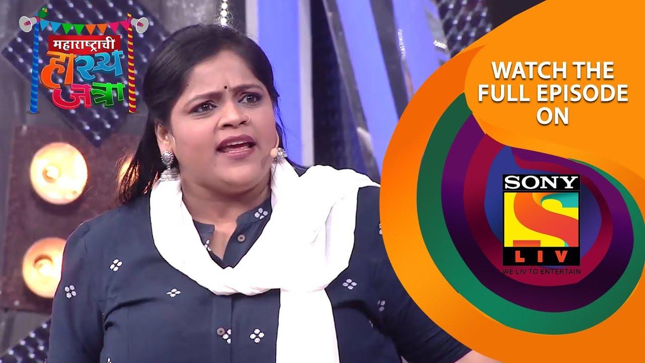 समीरचा विशाखाकडे सुट्टीचा अर्ज | महाराष्ट्राची हास्य जत्रा | Best Scenes | सोनी मराठी