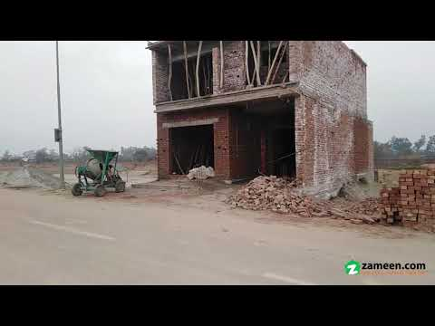 5 MARLA RESIDENTIAL PLOT FOR SALE IN PHASE 2 AL KABIR TOWN LAHORE