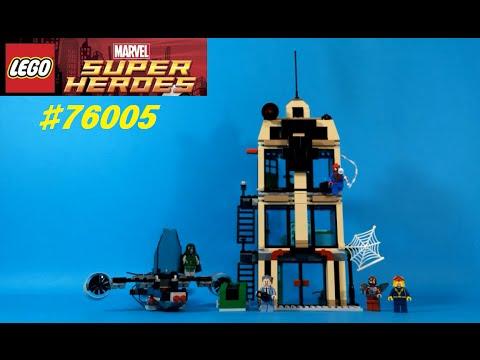 Vidéo LEGO Marvel Super Heroes 76005 : Spider-Man : L'attaque du Daily Bugle