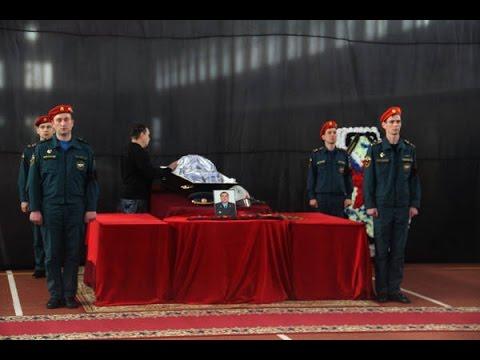 Родственники и сотрудники МЧС простились с героически погибшим Эдуардом Илларионовым