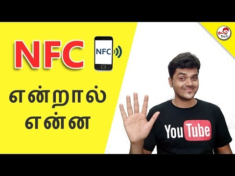 What is NFC ? Top 5 Awesome Uses - என்.எப்.சி என்றால் என்ன ?  | Tamil Tech