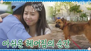 Summer Vacation EP10