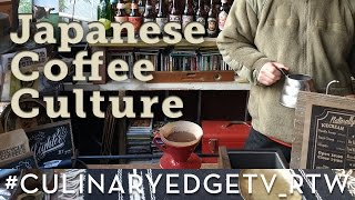 Japanese Coffee Culture