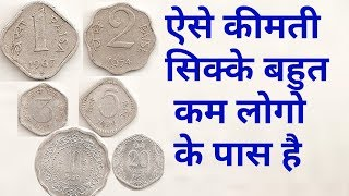 Sell 1 ruppes note in ₹7 5 lakh | value of 1 rupees note